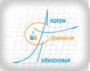 01-alop-logo