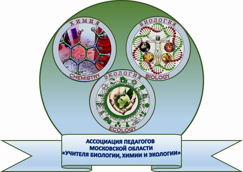 07-biol-logo-l