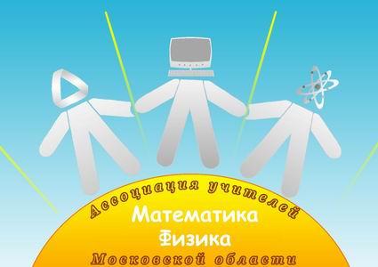 010-fizmat-logo-l