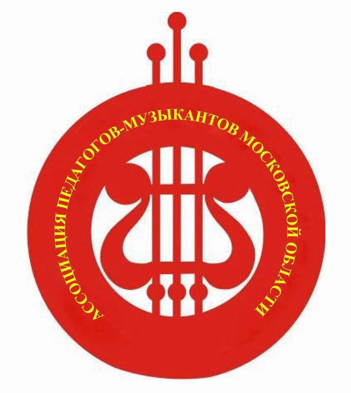 171211-mus-logo